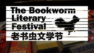 Bookworm lit fest