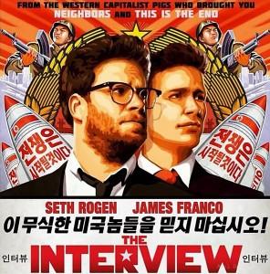 InterviewFairUse_DCE