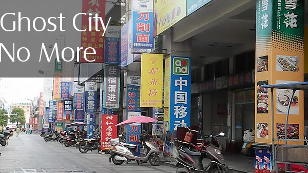 What Becomes of China's Ghost Cities