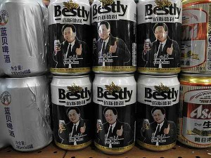 brands chinese beer