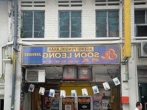 rubber stamp shop inverted sign Kuala Lumpur